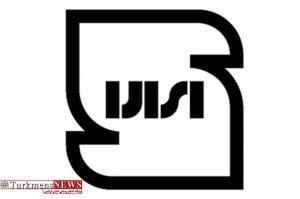 592 قلم کالای فاقد علامت استاندارد در گلستان طی 3 ماه شناسایی شد