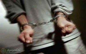 59356 300x190 - قاتل فراری پس از 12 سال دستگیر شد