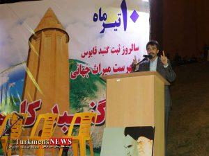 عبدالمجید نورتقانی