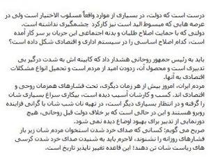 6 2 1 300x231 - مد و گرایش جدید ایرانیها: دزدی از جیب همدیگر!