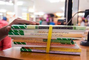 60235054 300x203 - فروش اینترنتی کتابهای درسی سال تحصیلی آینده از ۲۲ فروردین