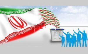 6252436 411 300x184 - ثبت نام ۶۹۵۲ داوطلب شرکت در انتخابات ششمین دوره شوراهای اسلامی روستا در استان گلستان