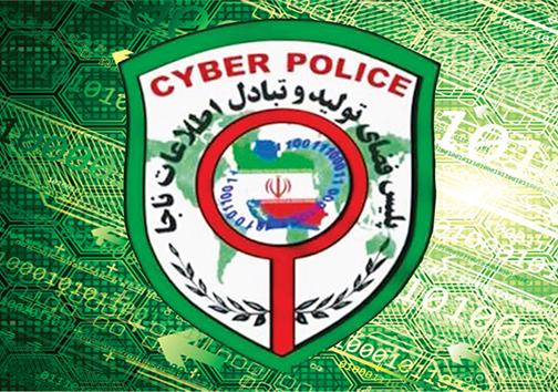 6723208 196 - دستگیری عامل تهدید در فضای مجازی در گلستان
