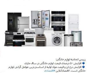 7 2 2 300x253 - مد و گرایش جدید ایرانیها: دزدی از جیب همدیگر!