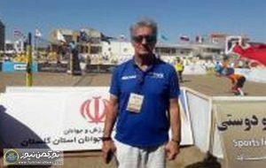 7 32 300x190 - قضاوت مطلوب داوران مسابقات تور جهانی تک ستاره بندرترکمن مورد تمجید قرار گرفت