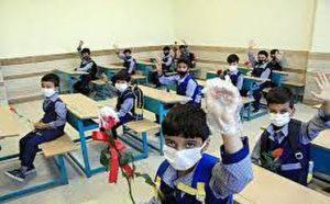 7071051 424 300x186 - حضور دانش آموزان در مدارس از نیمه دوم آبان