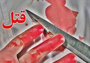 7343892 530 300x210 - درگیری در علی آباد کتول یک کشته و ۲ مجروح برجای گذاشت