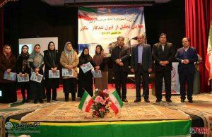 8 24 300x194 - همایش تجلیل از برگزیدگان کنکور 97 شهرستان ترکمن برگزار شد+ گزارش تصویری