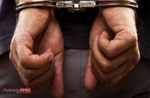 عامل مزاحمت شهروند گنبدی دستگیر شد