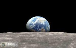 8moon 300x190 - خط ماه به زمین!