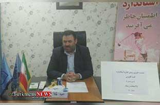 Abbasi 27F - خانوادهها و معلمان سفیران استاندارد در جامعه باشند