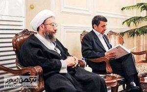 AhmadiNejad TN 300x189 - ضرب الاجل 48 ساعته احمدی نژاد به قوه قضاییه