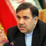 Akhondi 19S 150x150 - استیضاح آخوندی پس از تعطیلات مجلس تقدیم هیئت رئیسه میشود