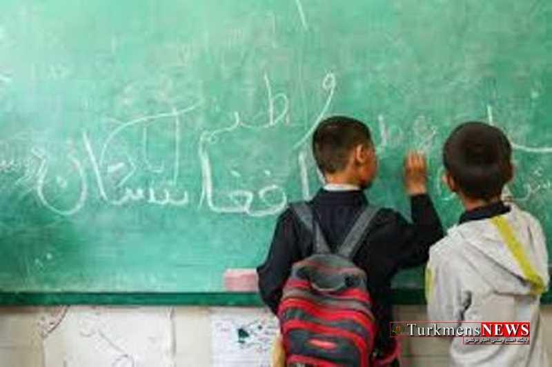 Amozesh 14 Sh - تحصیل افزون بر یک هزار کودک و نوجوان افغانستانی در گنبدکاووس