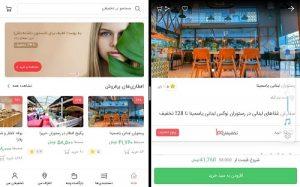 App Multiplier هواوی4 300x187 - App Multiplier هواوی ، دو پنجره از یک برنامه ، با پشتیبانی از اپ های ایرانی