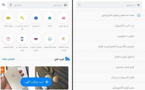 App Multiplier هواوی6 300x187 - App Multiplier هواوی ، دو پنجره از یک برنامه ، با پشتیبانی از اپ های ایرانی