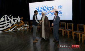 Art 27F 11 300x180 - برگزاری همایش هنر انقلاب اسلامی در گرگان