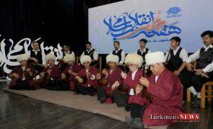 Art 27F 12 300x182 - برگزاری همایش هنر انقلاب اسلامی در گرگان