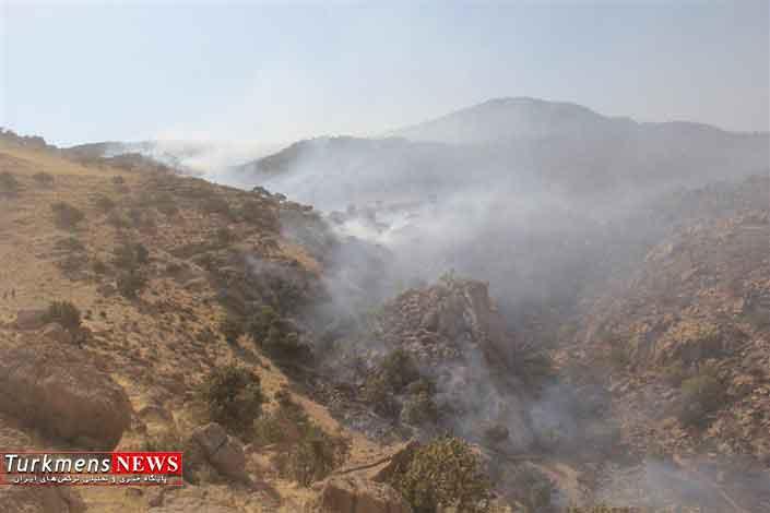 AtasshSozi 28T - مهار و کنترل آتش سوزی نیلکوه گالیکش