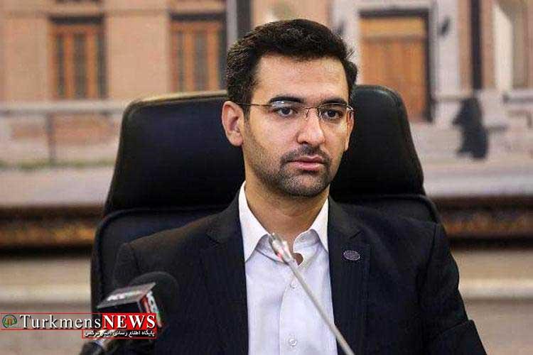 Azari Jahromi 8M - وزیر افشاگر
