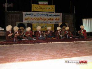 Bagshylar TurkmensNews 2 300x225 - مزد هنرمندان را چگونه تحلیل کنیم؟