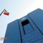 Bank 19M 150x150 - توضیحات بانک مرکزی در مورد «سرنوشت نامعلوم ۹ میلیارد دلار ارز ۴۲۰۰ تومانی»