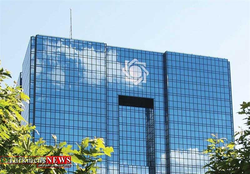 Bank 20M - هیچ نگرانی بابت تامین ارز کالاهای اساسی با نرخ مصوب وجود ندارد