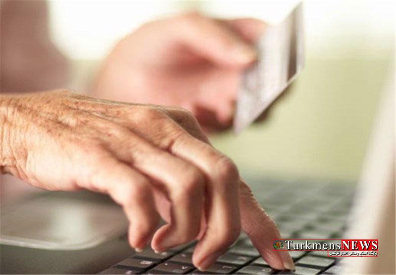Bardasht Interneti 5 Sh - برداشت اینترنتی غیرمجاز نوجوان گرگانی از حساب پدر