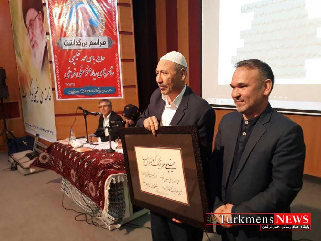 مراسم گرامیداشت بای محمد قلیچی