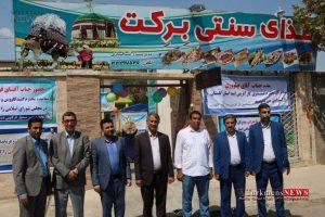 Bereket TurkmensNews 12 300x200 - بيش از 330 طرح اشتغالزای صندوق کارآفرینی امید در گلستان بهرهبرداري رسيد+تصاوير