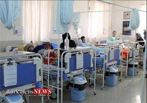 Bimarestan 25T 300x210 - گله مندی مراجعه کنندگان از وضعیت ارائه خدمات بیمارستان حکیم جرجانی گرگان