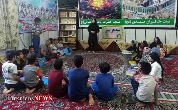 BolandKhani 13M 9 - نشست بلند خوانی در مسجدحضرت ابوالفضل(ع) گنبد کاووس+تصاویر