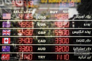 Burs 27Az 300x200 - دلار ۴۱۶۷ تومان شد/سکه طرح جدید ۶ هزار تومان گران شد
