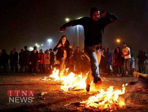 CharshanbeSori TurkmensNews 22E 1 300x227 - چهارشنبه سوری چیست؟ چه فلسفه ای دارد؟