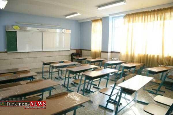 Class 20T - نیاز گلستان به ۱۲ هزار کلاس درس