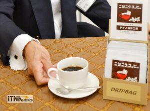 Coffe 28A 2 300x223 - کافی شاپی که سیر را میسوزاند و جای قهوه غالب میکند