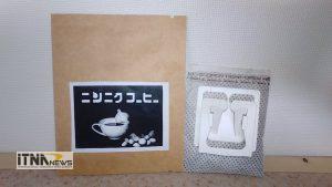 Coffe 28A 3 300x169 - کافی شاپی که سیر را میسوزاند و جای قهوه غالب میکند