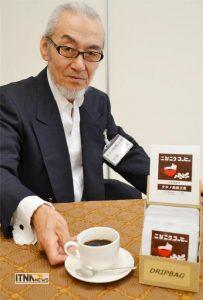 Coffe 28A 4 203x300 - کافی شاپی که سیر را میسوزاند و جای قهوه غالب میکند