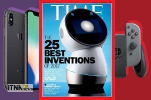 Danesh 1 300x200 - ۲۵ نوآوری برتر سال ۲۰۱۷ از دید مجله تایم (بخش اول)