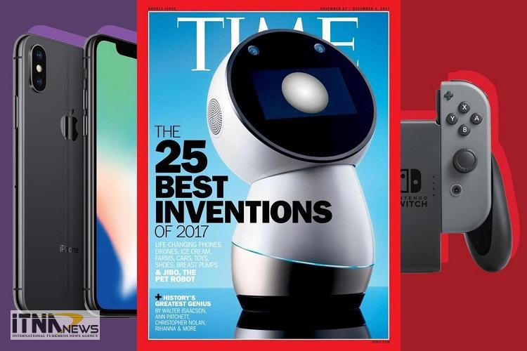 Danesh 1 - ۲۵ نوآوری برتر سال ۲۰۱۷ از دید مجله تایم (بخش اول)