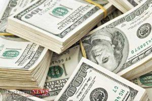 Dolar 18M 300x200 - نگاهی به بزرگترین رسواییهای مالی تاریخ