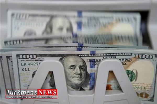 Dolar 25B - جلسه محرمانه جهانگیری با مدیران بانکها
