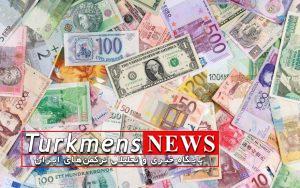 Dolar 26B 300x188 - قیمت دلار در بازار فرو ریخت/ نرخ به ۴۶۹۷ تومان رسید