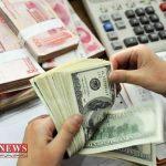 Dollar 17M 150x150 - اطلاعیه ارزی بانک مرکزی منتشر شد: جزییات ارز مسافرتی و خرید و فروش ارز در صرافی