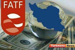Eýran fatf 300x200 - ایران در لیست سیاه FATF قرار گرفت