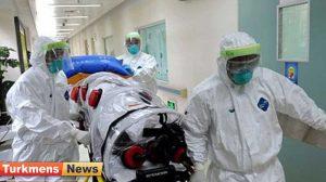 Eýranda koronawirus 300x168 - ایران دا کروناویروس یوقاشانلارینگ سانی ۵ آداما یتدی