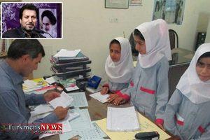 Ebtedaei 4M 300x200 - امسال ۳۹ هزار کلاس اولی در گلستان مشغول به تحصیل می شوند