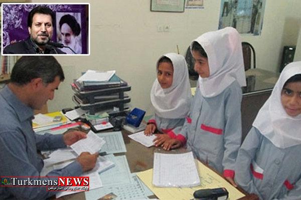 Ebtedaei 4M - امسال ۳۹ هزار کلاس اولی در گلستان مشغول به تحصیل می شوند