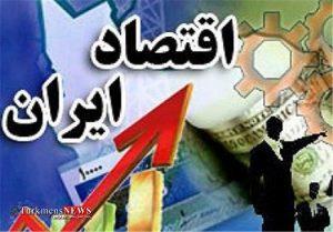 Eghtesad 18E 300x209 - آیا مشکل اقتصاد ایران راه حل سیاسی دارد؟
