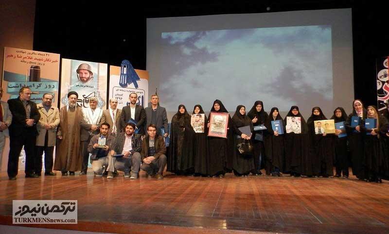 Ekhtetamieh 26D - برگزاری اختتامیه سومین جشنواره رسانهای ابوذر استان گلستان + تصاویر